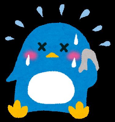 汗をかくペンギン